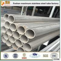 Wholesale Hot rolled ASTM A312 TP316L stainless steel industrial pipe annealed NO.1 round welded pip from china suppliers
