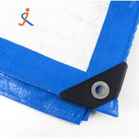 Buy cheap Blue white poly plastic fabric Chinese supplier waterproof Insulated PE tarpaulin sheet for cargo protection from wholesalers