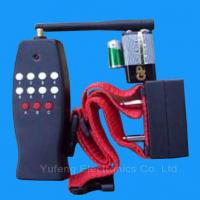 Buy cheap Remote Electric Shock Dog Training Collar Anti Bark from wholesalers