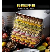 Buy cheap Hottest Sale! Home Use Food Dehydrator with facotry price from wholesalers