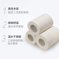Buy cheap Automatic Slitting Machine toilet tissue Paper Rolls Rewinding Cutting Machine from wholesalers