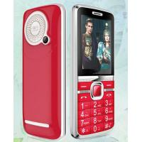 Buy cheap 2.0 inch GSM+GSM dual sim card dual call dual standby mobile cell phone from wholesalers