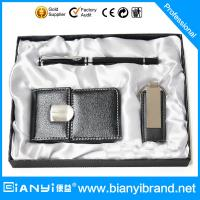 Buy cheap Hot sell key chain gift set/new design gift items/fashion design gift premium from wholesalers