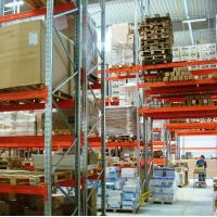 Buy cheap Heavy Duty Warehouse Storage Rack Selective Pallet Racking System from wholesalers