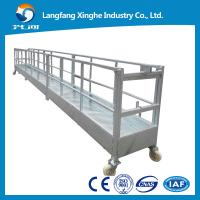 Buy cheap zlp630 415v suspended access platform/building cleaning scaffolding /building cradle from wholesalers