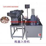 Cap liner inserting machine Manufactures
