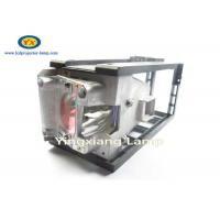 Buy cheap Acer Shortage Replacement Projector Lamps With Housing For Special Acer Projector from wholesalers