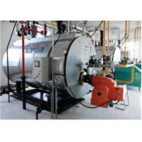 Buy cheap Biofuels steam, hot water double boiler from wholesalers