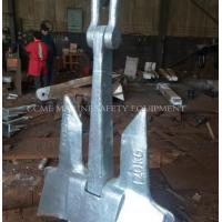 Buy cheap Marine Hhp Stockless Anchors, Boat Anchor Navy Ship Anchor from wholesalers