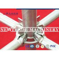 Buy cheap Safety Construction Scaffold , Hot Dip Galvanizing Steel RingLock Scaffolding System from wholesalers