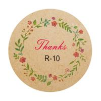 Buy cheap Custom Self Adhesive Printable Sticker Labels Round Kraft Paper Materials from wholesalers