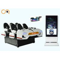 Buy cheap Electric 110-240V System 9D VR Chair Family 6 Seats Virtual Reality equipment 12d Cinema product