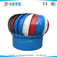 Buy cheap 800 Roof Turbo Color Steel Plate Air Extractor Ventilation Fans for Industry Workshop Usage from wholesalers