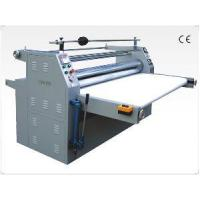 Buy cheap Leather Embossing Machine (YDFM-1750) from wholesalers