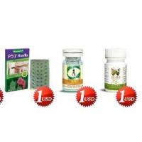 Buy cheap Lida P57 Hoodia Slimming Capsule, Herbal Weight Loss Formula 045 product