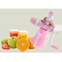 Buy cheap Slow Cold Press Manual Juice Maker Home Style For Fruit and Vegetables product