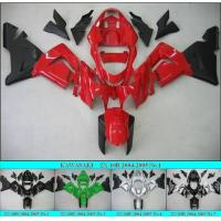 Buy cheap Fairing( Fit for ZX-10R 2004-2005) from wholesalers