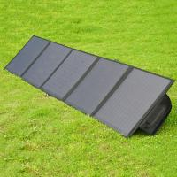 Buy cheap 80W 100W 120W Foldable Solar Panel Portable Suitcase Solar Panels OEM  Service from wholesalers