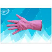 Buy cheap Piink Household latex Gloves for family use or food industry from wholesalers