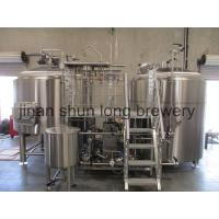 7bbl brewing project 800l stainless steel beer brewhouse Manufactures