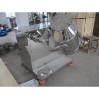 Buy cheap 3D animal feed mixing machine &chemical mixing machine from wholesalers