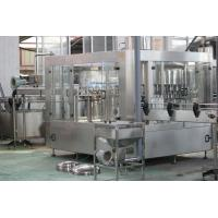 Buy cheap water bottling plant from wholesalers