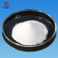 Buy cheap Dry Mix Powder Defoamer For Paint Good Foam Suppression Fast Defoaming from wholesalers
