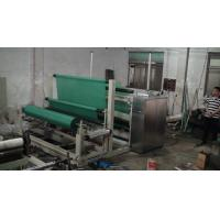 2.5 meters of stainless steel material of large non-woven fabric cutting machines exported to Japan Manufactures