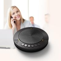 Buy cheap Wired Omnidirectional Conference Microphone For Business Video Conference Call from wholesalers