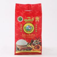 Wholesale Reusable Laminated BOPP Woven Bags Waterproof Customized Color For Rice Packaging from china suppliers