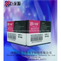 Buy cheap 2100mah LGIP-580A mobile phone Battery for LG KC910 RENOIR KM900 ARENA KU990 product