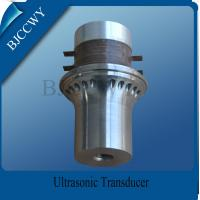 Quality PZT8 Low Frequency Ultrasonic Transducers , Immersible Ultrasonic Transducer for sale