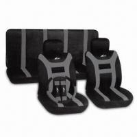 Buy cheap Seat Cover for Car Seats, with Foam Padded, Available in Various Colors and Designs from wholesalers