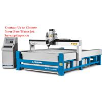 Buy cheap china waterjet for sale from wholesalers