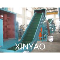 Carbon steel Belt Conveyor Machine for plastic washing machine Manufactures