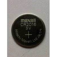 Buy cheap Maxell CR2016 Button Cell/Coin Battery from wholesalers
