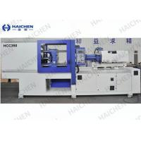 Buy cheap Servo Motor Precision Injection Molding Machine , High Pressure Injection product