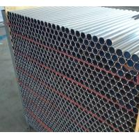 Buy cheap Silver Anodize Custom Aluminium Extrusion Round Tube For Aluminum Fence from wholesalers