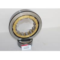 NU424EM P4 Precision Cylindrical Roller Bearing Wheel Hub Bearing Rolling Stock Inner Race Outer Roller Bearing Manufactures