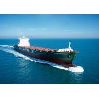 Buy cheap Shenzhen Yantian to Long Beach Los Angeles San Francisco Oakland Tacoma Seattle Ocean Air Service from wholesalers