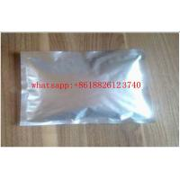 China Healthy Lidocaine Hydrochloride raw materials for pharmaceutical industry 73 - 78 - 9 on sale