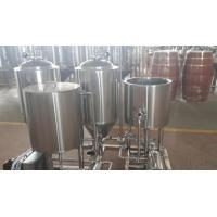 Wholesale 50L home beer making equipment from china suppliers