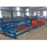 Buy cheap Two Wires Auto Diamond Chain Link Fence Machine For Highway Protection Fence from wholesalers