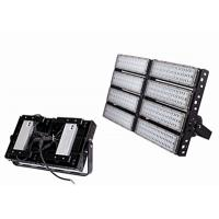 Buy cheap White Football Ground Led Flood Lights Outdoor High Power 50000 Hrs Lifespan from wholesalers