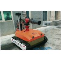 Buy cheap RXR-MY120BD Fire Fighting Equipment Explosion Proof Smoke Exhausting Robot product
