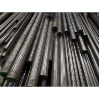 Buy cheap Stainless Steel Special Steel Alloy Steel Round Bar Stock 1.2083/420/4Cr13/S136 from wholesalers