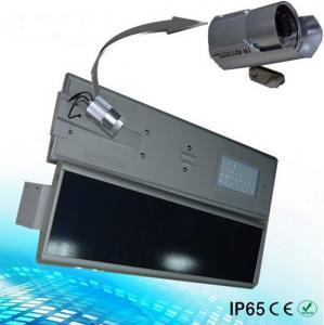 China hot sale high quality integrated solar led light solar power garden lights solar power system on sale