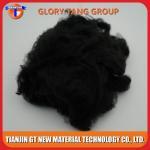 Buy cheap 3Dx51mm Black Polyester Staple Fiber from wholesalers