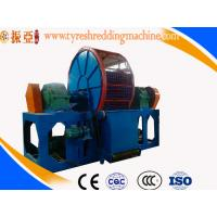 Buy cheap Double Shaft Tyres Recycling Machine 20Mesh - 120Mesh Wear Resistance from wholesalers