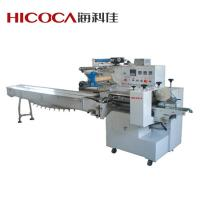 Buy cheap Bread / Biscuit / Frozen Food / Chocolate / Snack Food Packaging Equipment from wholesalers